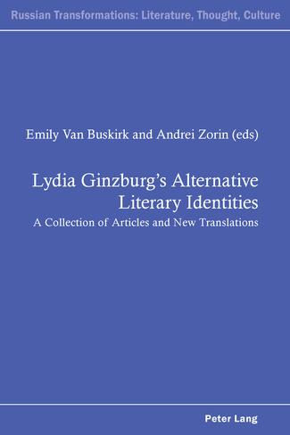 Van Buskirk & Zorin cover